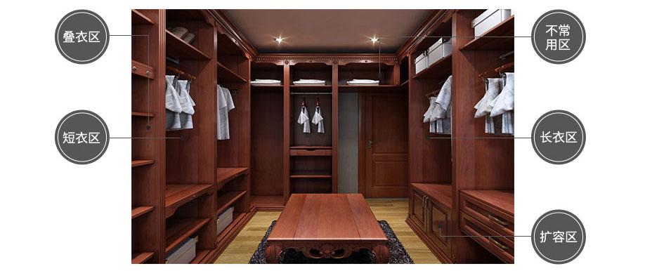 海伦1875古典中式风格整体衣柜怎么样