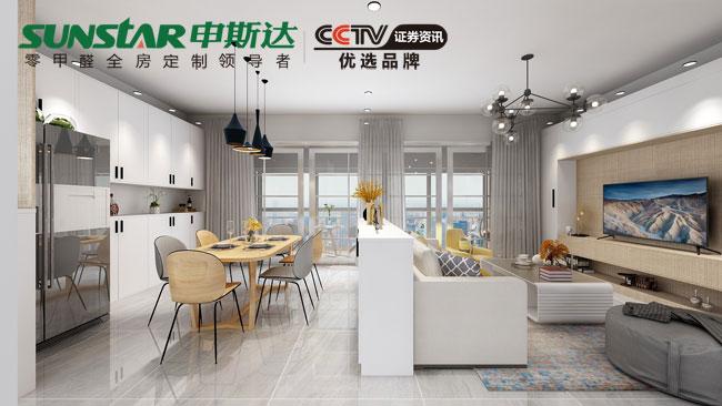 现代简约风全屋定制设计 申斯达&长沙阳光城尚东湾实例鉴赏